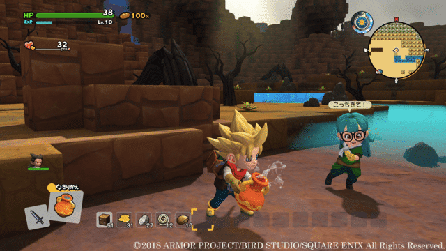 Dragon Quest Builders 2 Wheatgrass